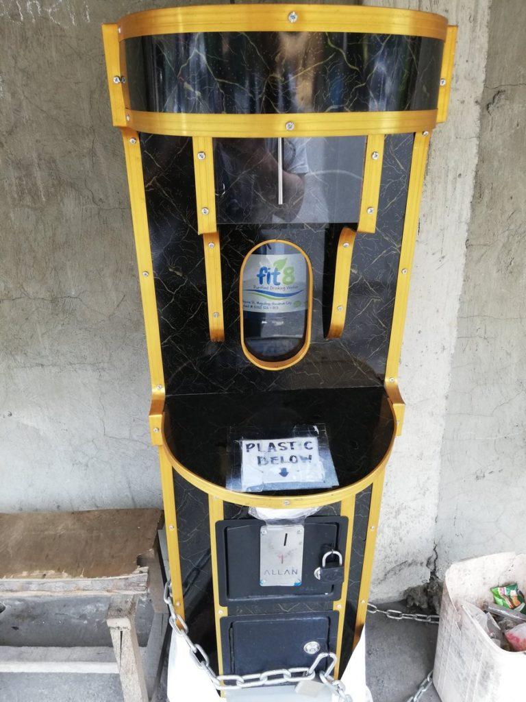 セブ島にある水の自販機